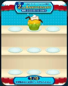 カップケーキは全9種類_compressed