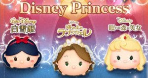 Disney Proncessバナー_compressed