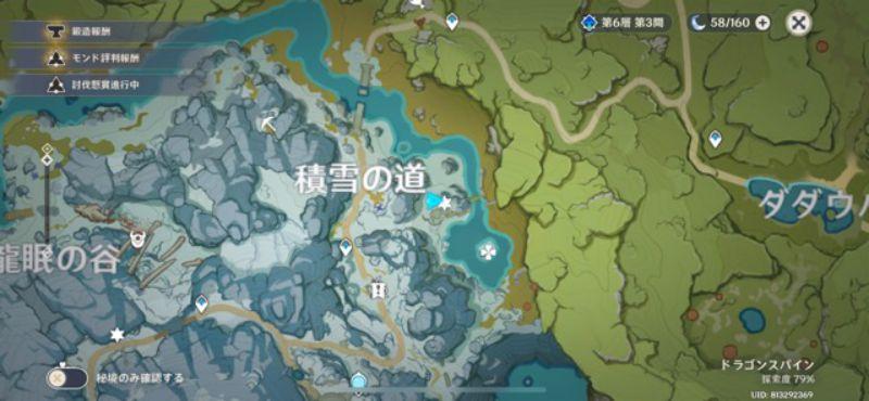 1つ目の石碑_マップ