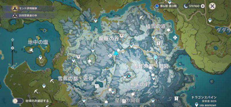 2つ目の石碑_マップ