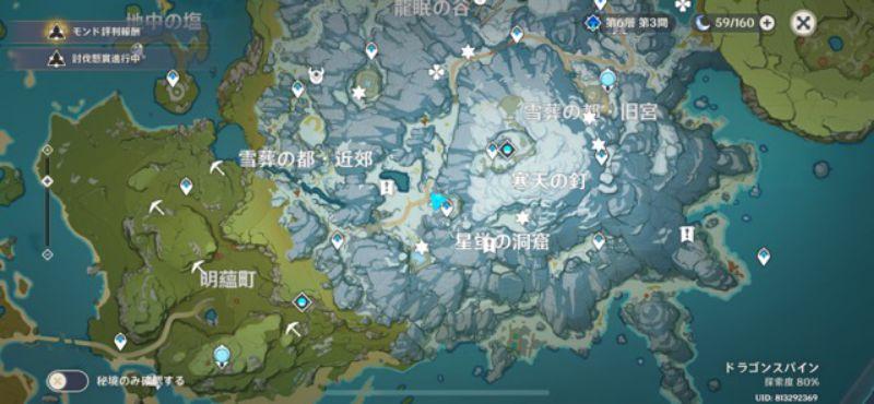 4つ目の石碑_マップ