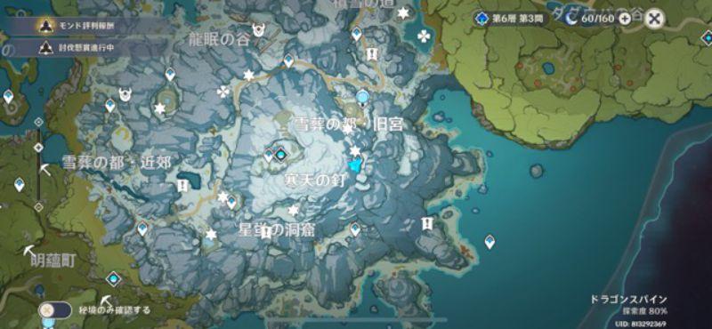 7つ目の石碑_マップ