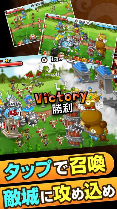城とドラゴン_プレイ画像2