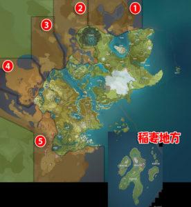 原神の新マップ予想