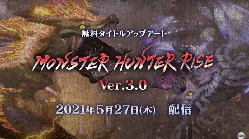 ★Ver3.0アプデ_アイキャッチ