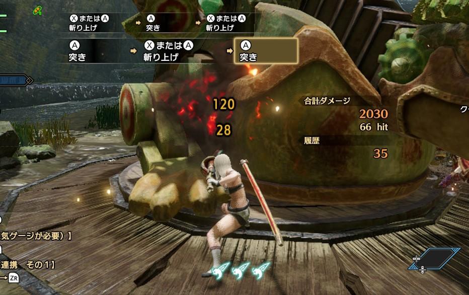 炎王龍の魂のスキル効果で爆破ダメージが100から120に増加
